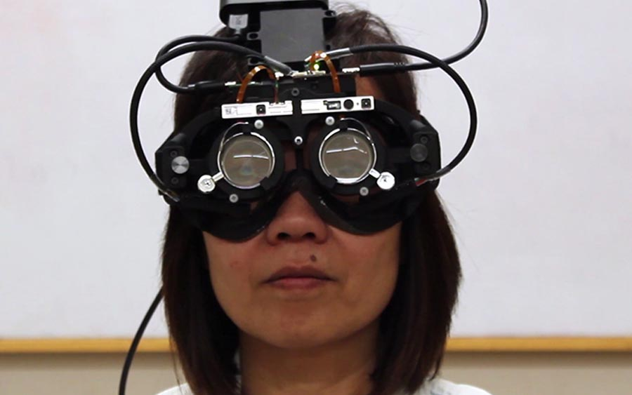 Óculos do futuro terá autofoco