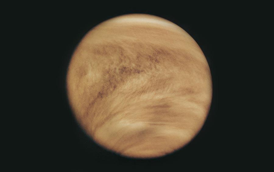 Vénus é o segundo planeta do Sistema Solar em ordem de distância a partir do Sol, orbitando-o a cada 224,7 dias. Recebeu seu nome em homenagem à deusa romana.